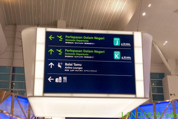 klia2 Terminal, KL International Airport 2014-10-14 06.42.15